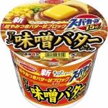 『【コンビニ:カップラーメン】エースコック スーパーカップ1.5倍 味噌バター味ラーメン』の画像