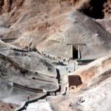 『行った気になる世界遺産 古代都市テーベと墓地遺跡 王家の谷』の画像