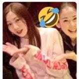 『【元乃木坂46】能條愛未、文春スクープされた戸谷公人とまだ付き合っていたことが判明!!!!!!!!!!!!』の画像