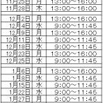 神戸北卓球同好会へようこそ