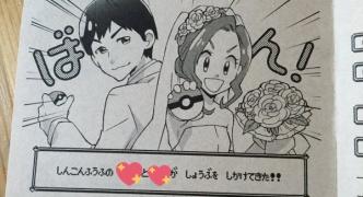 最近の結婚式の招待状wwwwwwwwwwwwwwwwwwww