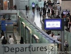 日本不買運動で韓国企業倒産ラッシュへwwwww