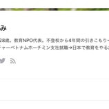 『ブログを移転します!』の画像