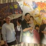『【フリペ図鑑】No.35:熊谷で暮らす』の画像