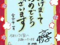 【日向坂46】グリカ1月キタァ!文字数先生がいる安心感。