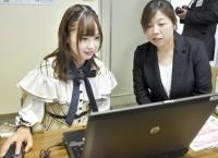 【朗報】陽菜ちゃんがNHKのニュースになる