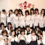 『欅坂46、2019年一発目は渡邉理佐センターの『アンビバレント』!?【CDTVスペシャル!年越しプレミアライブ2018→2019】』の画像