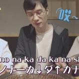 『【乃木坂46】なんだこの世界観はw 中国オタが作った『ナカダカナシカ』動画が秀逸すぎるwwwwww』の画像