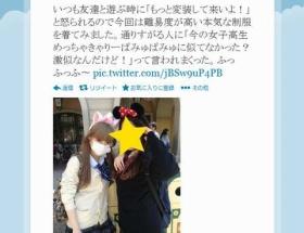 """きゃりーぱみゅぱみゅ 女子高生姿で""""制服ディズニー""""楽しむ"""