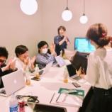 『【トレタWeekly Blog:4月16日〜4月20日】レアなメンバーが登場!』の画像