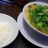 『唐揚げ定食で「から揚げらぁ~麺」を再現!』の画像