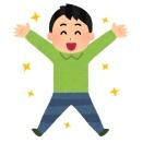 【画像】武井壮さんがガチの天才だと一発でわかるこの画像wwwwwwwwwwwwwwww