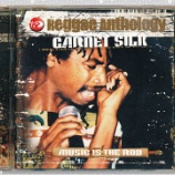 『Garnet Silk「Reggae Anthology: Music Is The Rod」』の画像