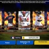 『【MLBパーフェクトイニング2019】5月9日(木)メンテナンス詳細のご案内』の画像
