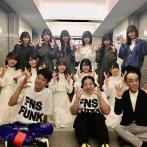 【日向坂46】小籔さんの日向坂愛が凄いwww 自身のインスタにメンバーとの集合写真をたくさんのコメントと共に投稿!
