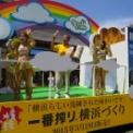 2015年横浜開港記念みなと祭国際仮装行列第63回ザよこはまパレード その38(キリンビール)