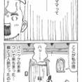 【15】海外青年が日本人女性に救われた話。