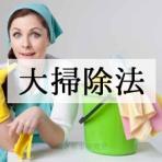 Happy Living -削ぎ家事研究室-