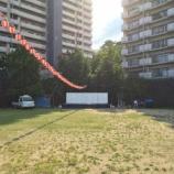 『夏の終わり〜音響と照明と仮設舞台と〜』の画像