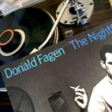 『Donald Fagen The Nightfly』の画像