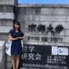 【速報】元NMBメンバーが松井珠理奈の所属事務所アービングに所属決定