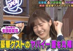 【朗報】来週の「ウチガヤ」に乃木坂ちゃんクル――(゚∀゚)――!!