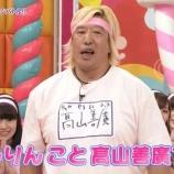『【乃木坂46】『NOGIBINGO!』出演、頸髄完全損傷の高山善廣氏の現在が明らかに・・・』の画像