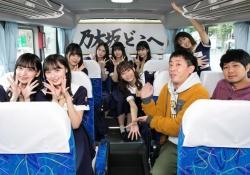 【重大】乃木坂どこへは継続?! ひねくれ、グータッチ等、4月以降も継続なるか・・・?!