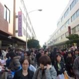 『【福岡】流通センター祭り やったー!!!』の画像