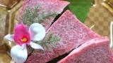 高級肉買ったwww(※画像あり)