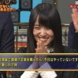 『【欅坂46】さんま御殿で欅坂46菅井友香が無双状態wwwwww』の画像
