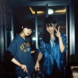 『欅坂46長濱ねる「特別で大切でかけがえのないみんな」「ありがとうね!すきー!」『KEYAKI HOUSE』で撮影したチェキを公開!』の画像