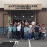 『10/8 大阪支店 全体会議』の画像