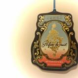 『KEITA MARUYAMA (Parfum de nuit)』の画像