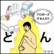 第580話 ノブの決意【超現代風源氏物語】