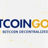 『ビットコインから分岐するビットコインゴールドをもらうには?』の画像