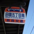 五条側から千早古道を歩いてみた