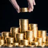 『【重要】米国株の複利効果で資産を膨らませ、最終的には大きなインカムゲイン(配当収入)だけで暮らしていけることを目指すための個人投資家必携のデジタル情報誌。』の画像