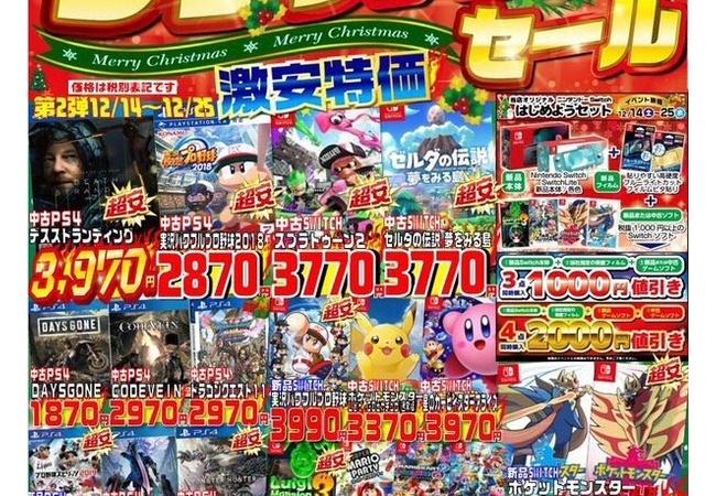 デススト3970円、買い時か?