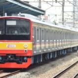 『205系武蔵野線M1編成社内試運転(3月5日)』の画像