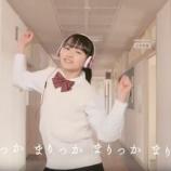 『乃木坂46『個人PV』についての新たな連載がスタート!!!キタ━━━━(゚∀゚)━━━━!!!』の画像