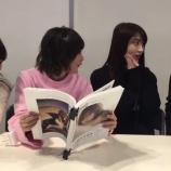 『【乃木坂46】白石麻衣さんの写真集を見て興奮するメンバーたち・・・』の画像