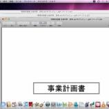 『Macでのバグ発生』の画像