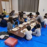 『12月22日のもりもり食堂は、特別らしい!』の画像