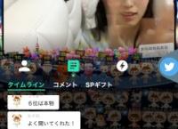 秋元康「NGT48のデビュー曲はできたよ」