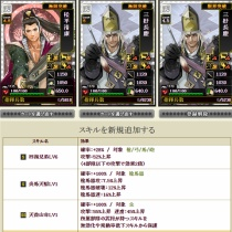 ブログ 戦国 ixa