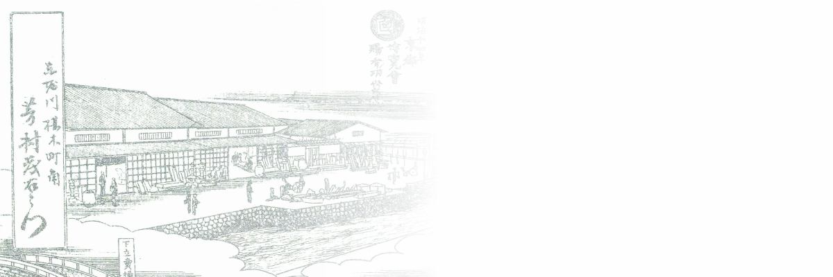 京都の石屋「石茂 -ISHIMO-」のブログ イメージ画像