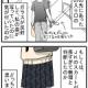 ゲーセンバイトの思い出13(盗撮)