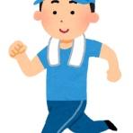 極真空手 西湘支部ニュースBlog