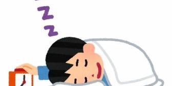 夫に何時に起こしてと頼んでも起こしてくれない。私が夫に頼まれたときはちゃんと起こしてあげてるのに!